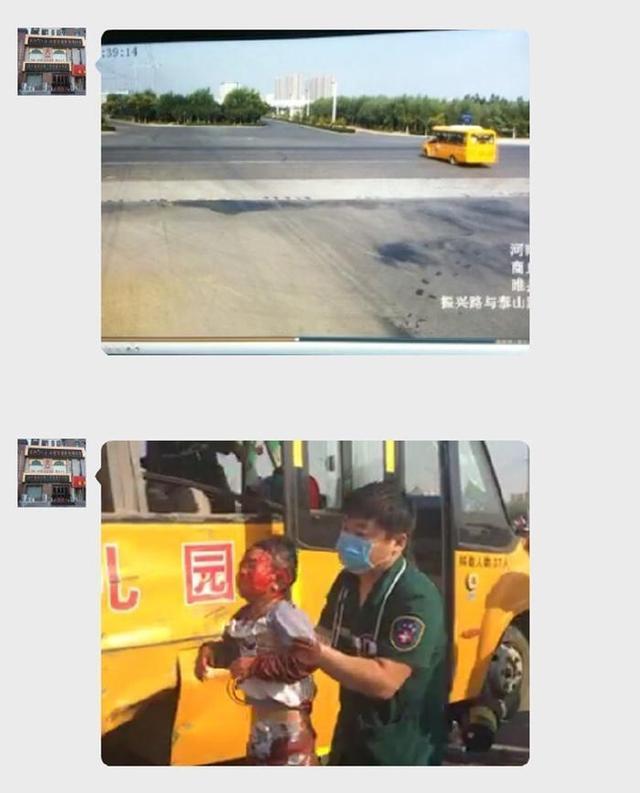 河南睢县校车和货车相撞13人伤 肇事司机被控制