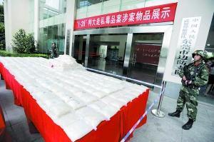 缴获的毒品约717公斤。