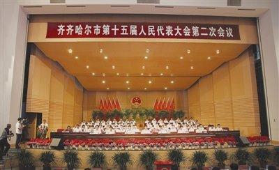 郭新双当选齐齐哈尔市长