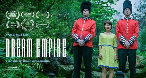 《梦想帝国》海报。
