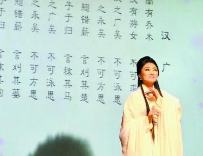 《琴颂诗经》:一次文化经典的有效表达