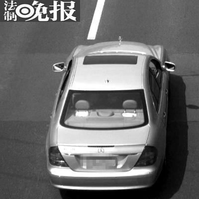 黑龙江籍3团伙47人在京碰瓷:开豪车撞酒驾司机