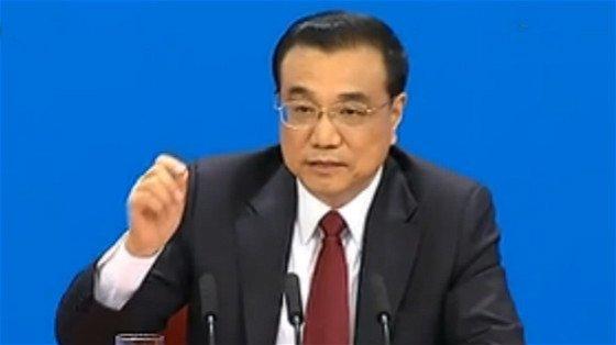总理发狠话:金融监管要守土有责