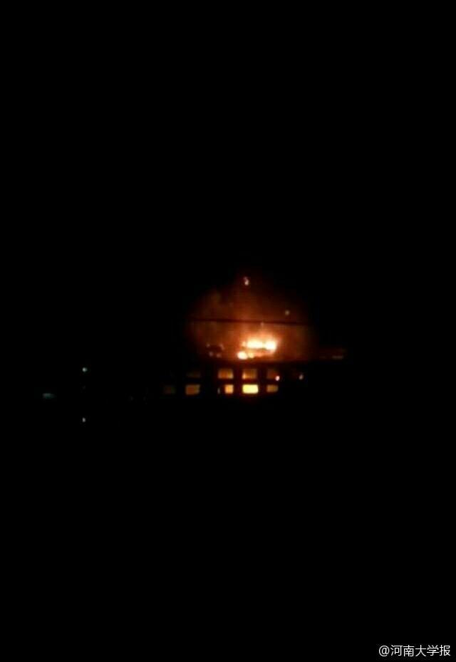 河南一化肥厂发生爆炸 大火爆炸声持续20分钟