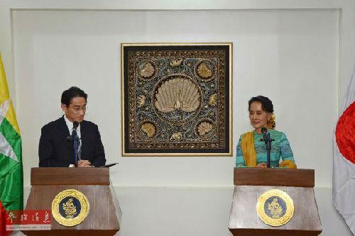 日本为抗衡中国全面支援缅甸 日外相见昂山谈及南海