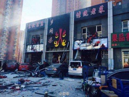 北京东部燕郊一饭店爆炸 目击者称抬出数名伤者