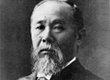 """1899: """"中日合邦""""计划流产"""