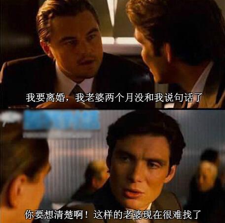 有钱有脸的男人可不好遇到!