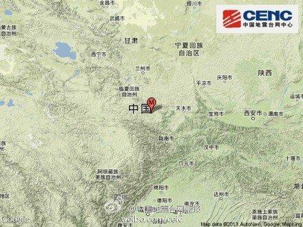 甘肃岷县、漳县交界今晨连发三次地震最高6.6级(图)