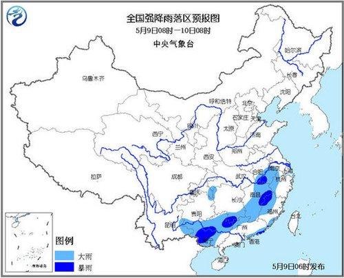 气象台发布暴雨蓝色预警 南方地区有较强降雨
