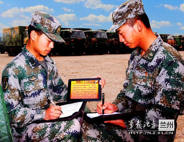 """西藏军区专项检查""""充电宝"""" 以防被监听泄密"""