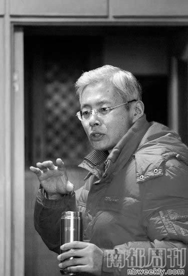 历史学家高华12月26日于南京病逝 享年57岁