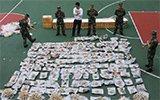 广西中越边境查获155朵白珊瑚65只东方鲎