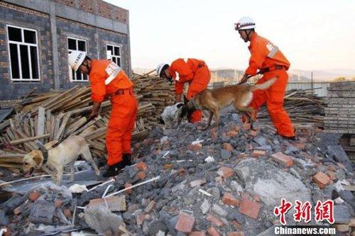 新疆吐鲁番市地震