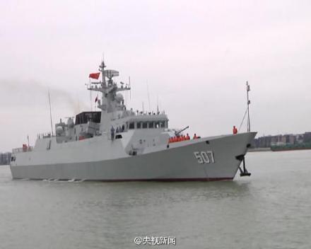 新型导弹护卫舰铜仁舰入列授旗 担负巡逻护渔