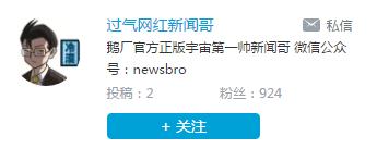 新闻哥吐槽:难怪有烂片!国产动画抄袭被罚,导演骂媒体汉奸图片