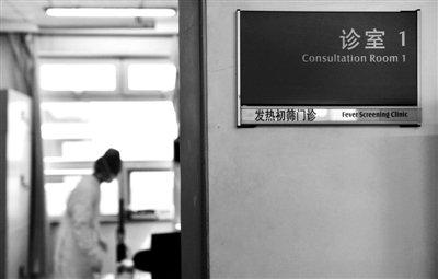 全国H7N9禽流感病例已达7人 江苏新确诊4人病危