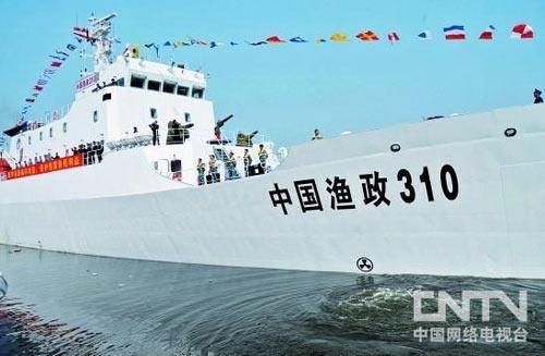 黄岩岛对峙第11天:渔政310船抵黄岩岛 菲称局势升级