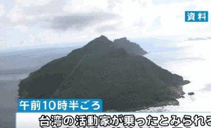 台湾《联合晚报》引述日本富士新闻网