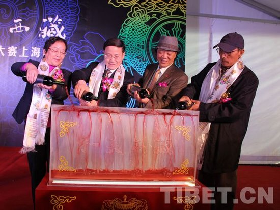 """""""和美西藏""""让外界了解藏族人的真实生活"""
