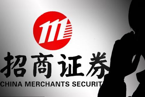 招商证券固收原总经理马逸伦涉嫌违法被批捕
