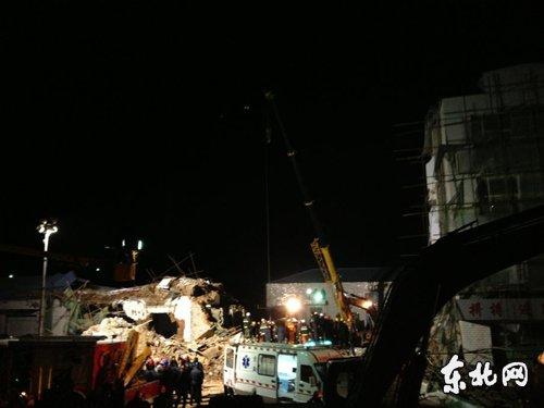 黑龙江集贤县办公楼坍塌事故已救出4名伤者