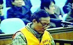 """中纪委一官员办李春城案""""跑风漏气""""被严肃处理"""