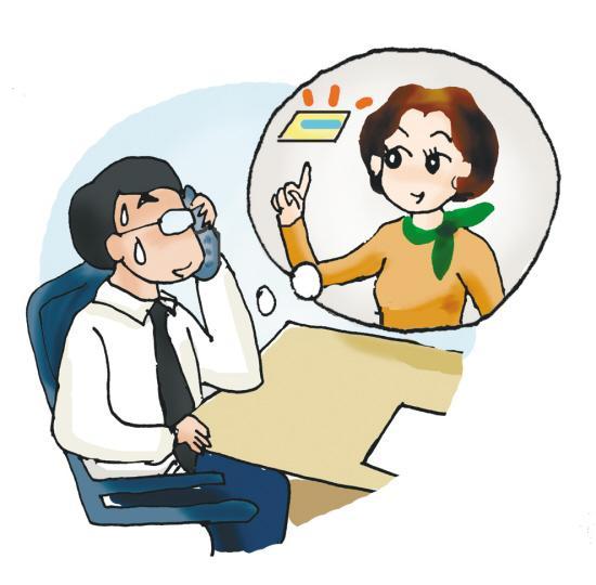 短信办卡诈骗:短信办理高额信用卡