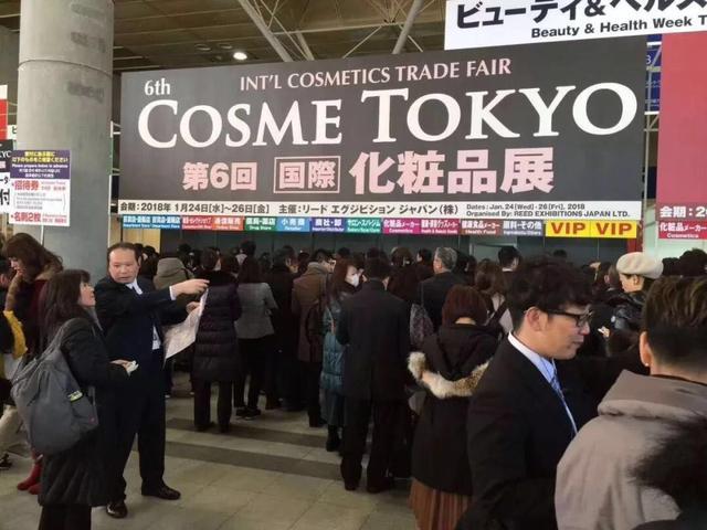 云南白药采之汲面膜亮相日本最大国际化妆品展