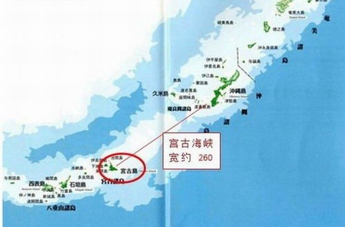 日本军演两面封锁宫古海峡 防卫省称不针对他国
