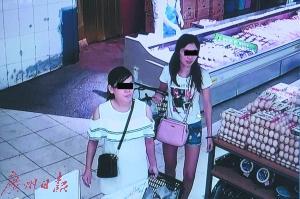 """深圳80后""""孕妇偷盗"""