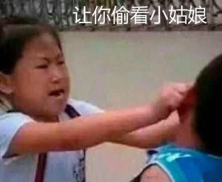 """新闻哥吐槽:女子与丈夫吵架后决定""""当小姐报复他"""",头回实践就被抓图片"""