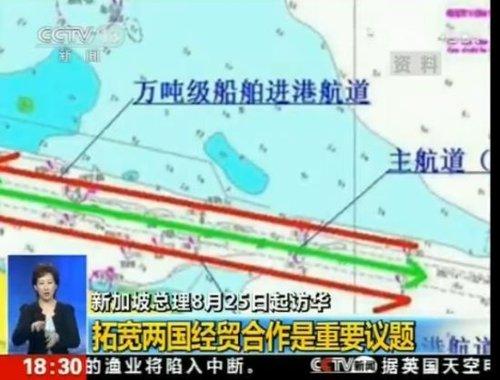 新加坡总理李显龙今日访华 2国关系热度被看好