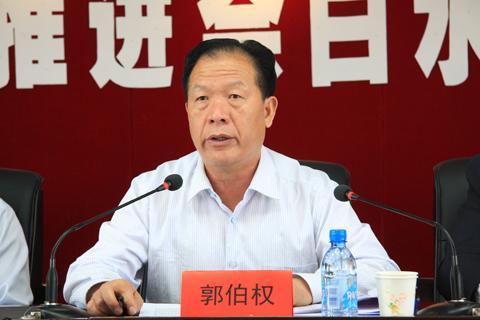 陕西民政厅挪用9千万 厅长郭伯权承认反腐存不足