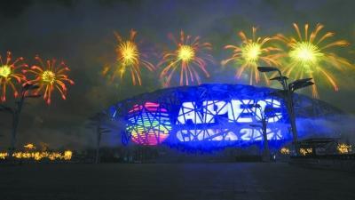 北京APEC:中国从容展现文化自信