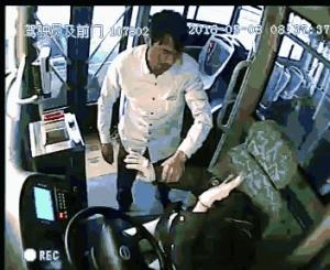 劝阻男子抽烟 公交车女司机惨遭 5 分钟暴打