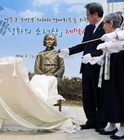 韩国政府这次被日本坑惨了