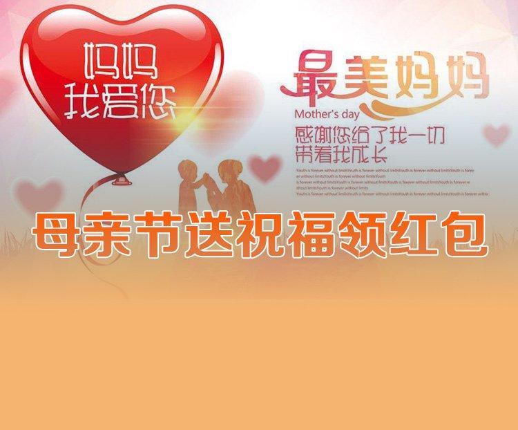 5月7日腾讯新闻母亲节送现金红包 最高9.9元-豪情云天 - 豪情云天网