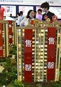 盛夏骤冷:杭州中介倒闭潮里的中产财富焦虑
