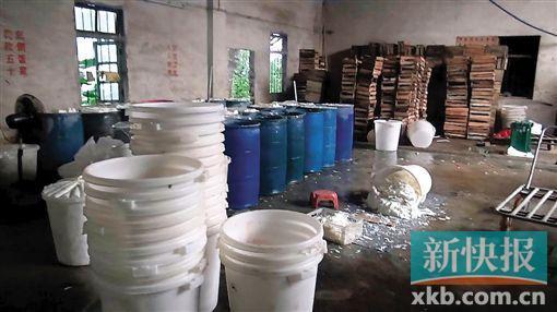 广州一黑作坊化工原料熏泡出鲜嫩竹笋 6人被拘