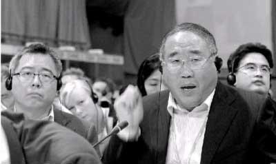 联合国气候大会南非闭幕 决议具里程碑意义