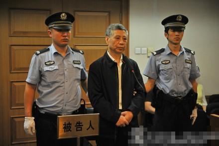 北京交管局原局长受贿案庭审结束 将择日宣判