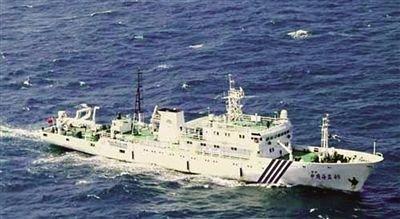分析称海监船抵钓鱼岛不排除发生撞船等小冲突