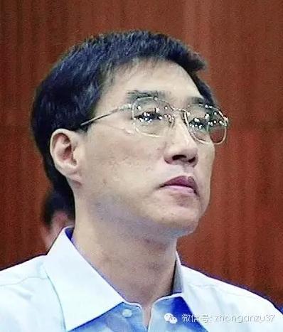 落马司长4次减刑死缓变14年 刚上缴115万元赃款