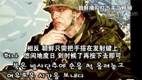 朝韩双方多人聚集分界线 若判断失误冲突一触即发