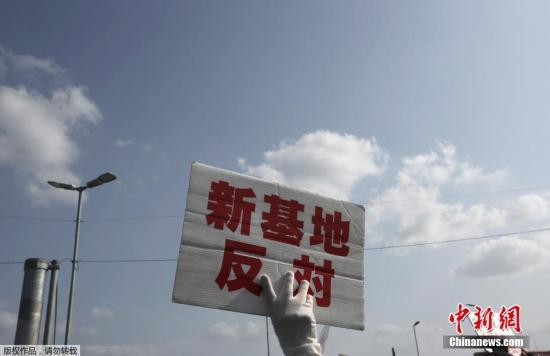 日本政府与冲绳县第四次普天间磋商未达成一致