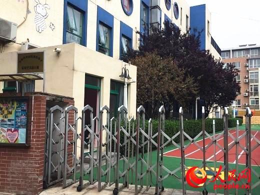 幼儿园多名孩子流鼻血 与塑胶操场有关?