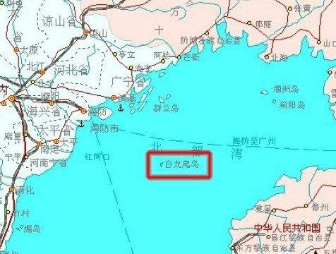 专家:中方曾将白龙尾岛让给越南 对方变本加厉