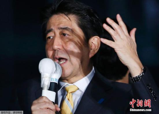 日本2015年财政预算创新高 欲再加大国防投入