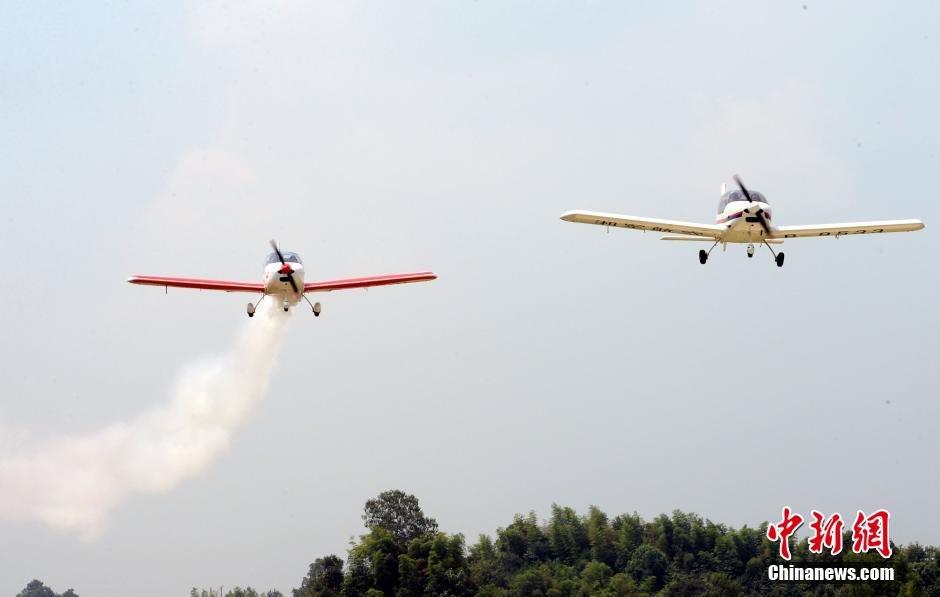 """湖南小伙""""包""""两架飞机表白2015.8.24 - fpdlgswmx - fpdlgswmx的博客"""